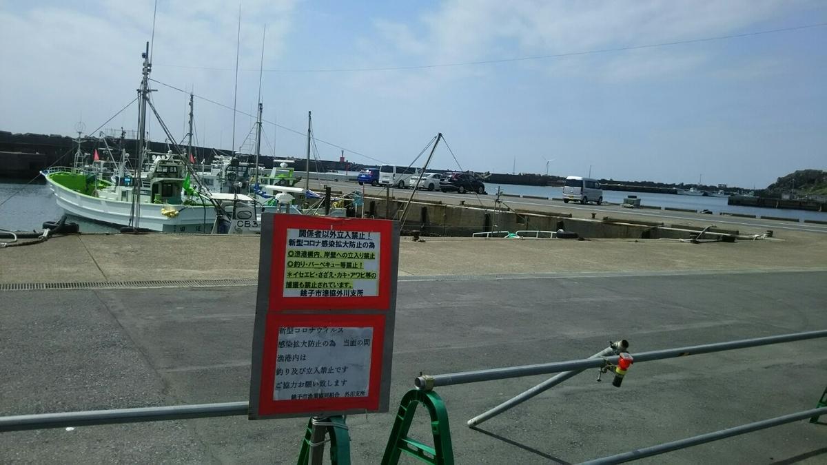 f:id:shiraike:20210404024822j:plain