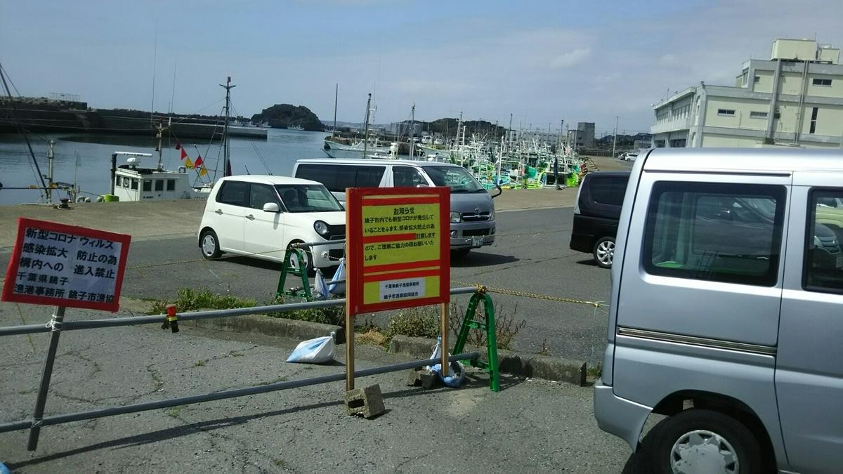 f:id:shiraike:20210404025008j:plain