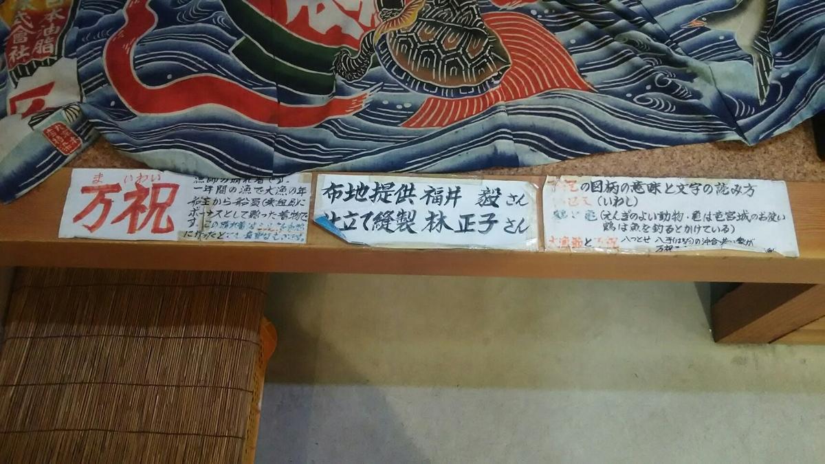 f:id:shiraike:20210404030720j:plain