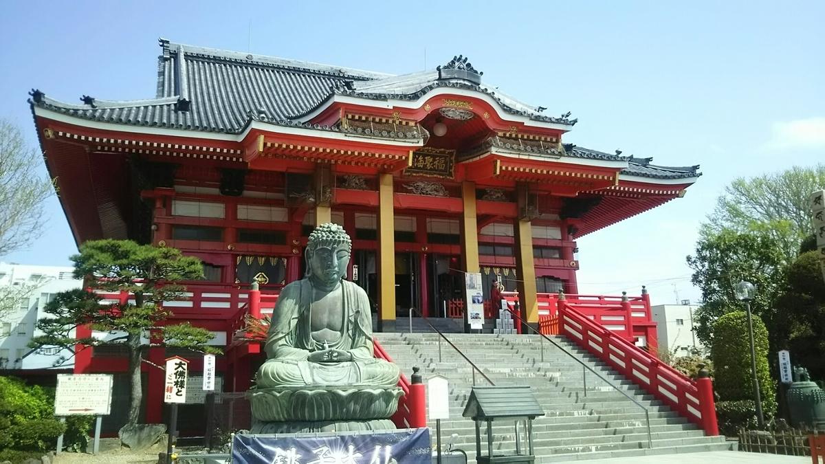 f:id:shiraike:20210404031345j:plain
