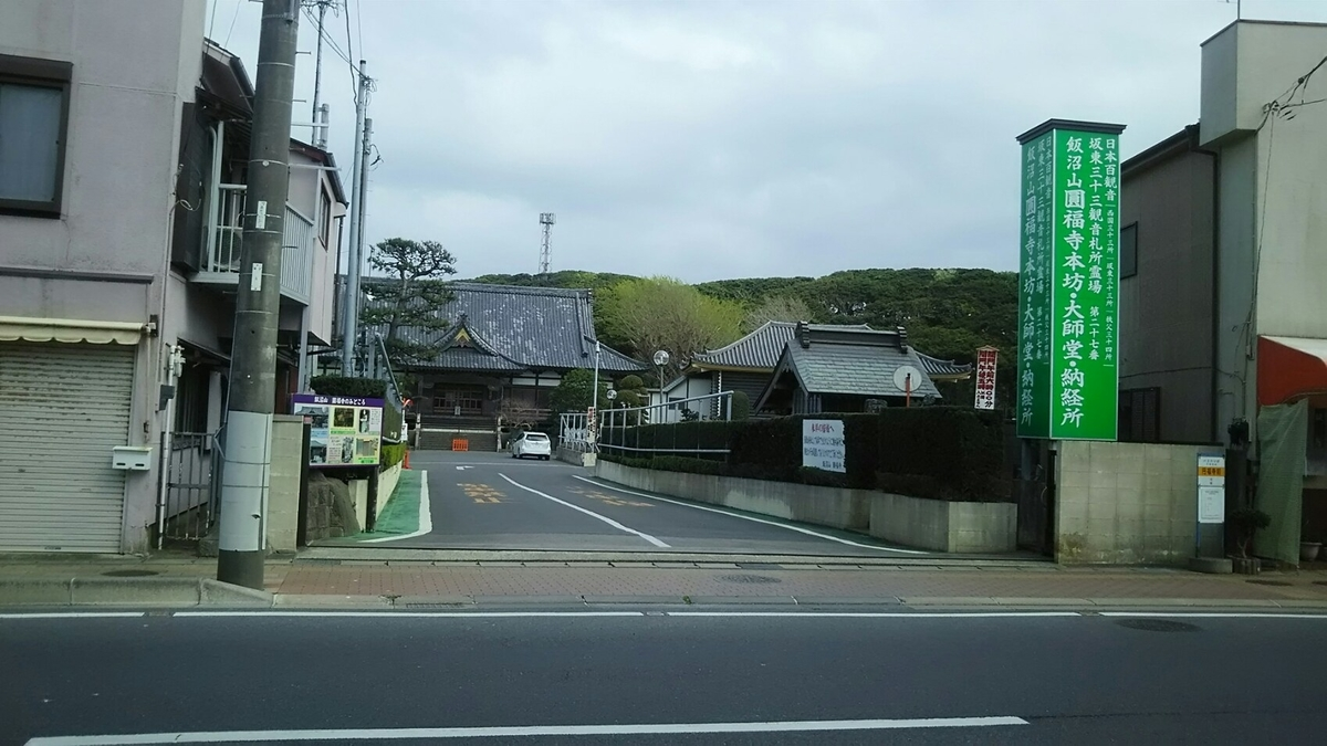 f:id:shiraike:20210404032258j:plain