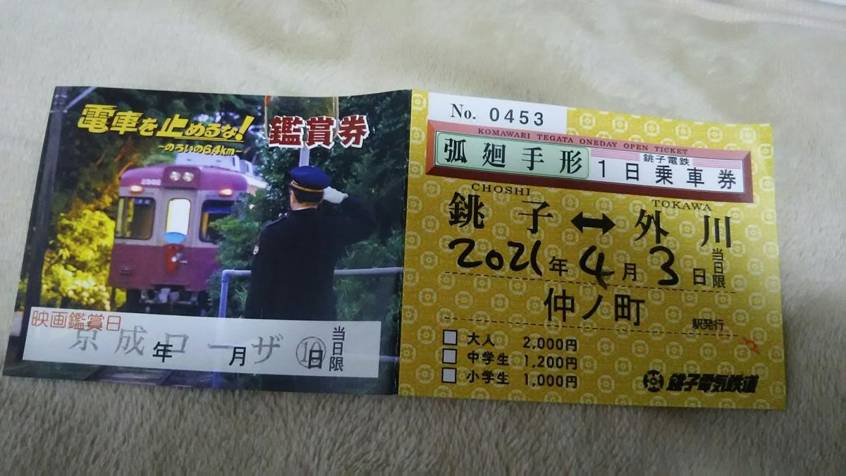f:id:shiraike:20210404033544j:plain