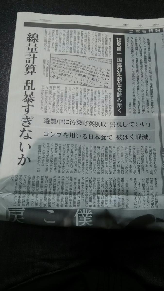 f:id:shiraike:20210405232743j:plain