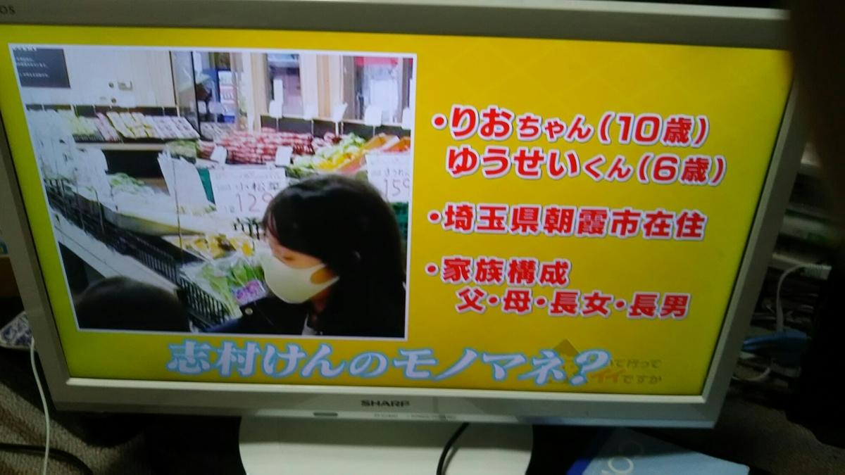 f:id:shiraike:20210408010437j:plain