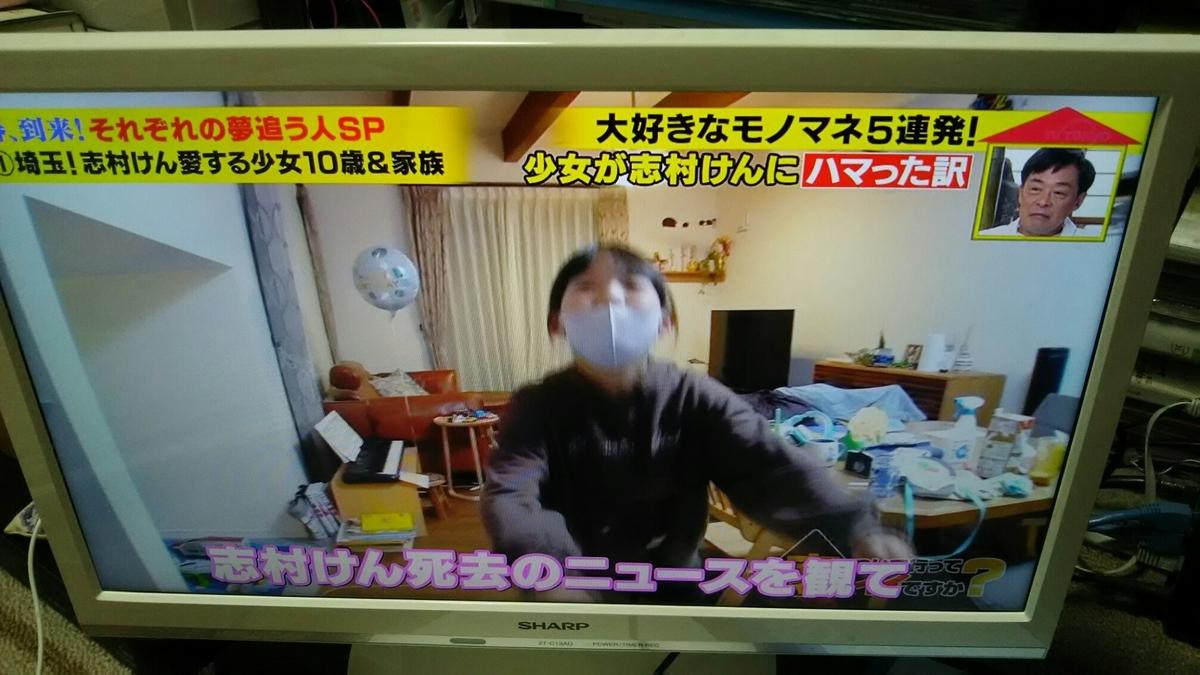 f:id:shiraike:20210408010724j:plain