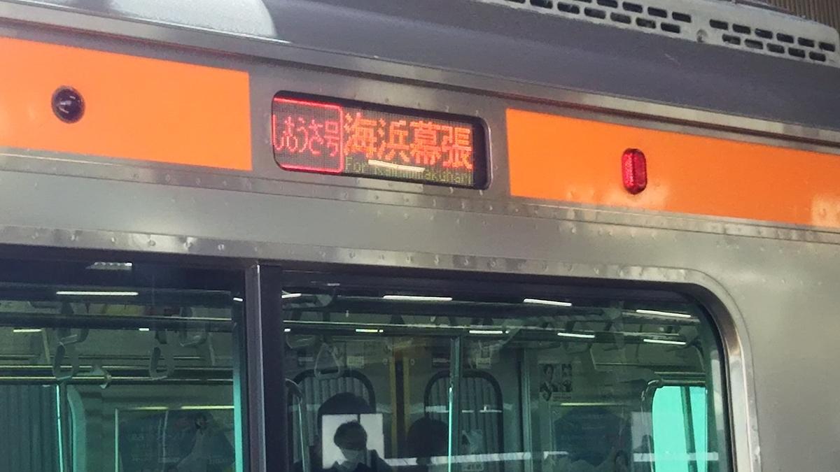 f:id:shiraike:20210426102916j:plain