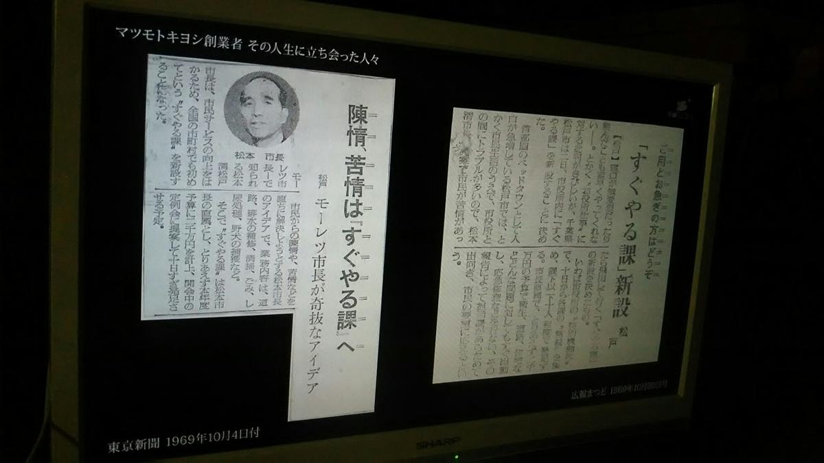 f:id:shiraike:20210507000236j:plain