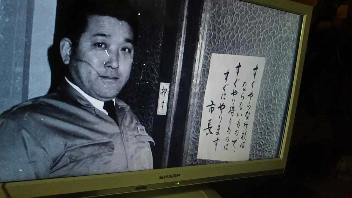 f:id:shiraike:20210507000333j:plain