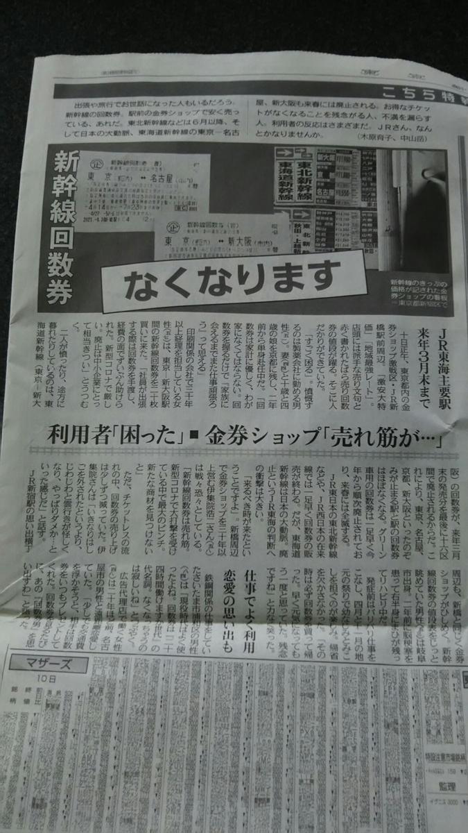 f:id:shiraike:20210511231904j:plain