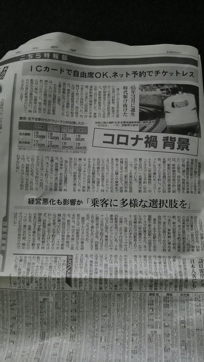 f:id:shiraike:20210511231941j:plain