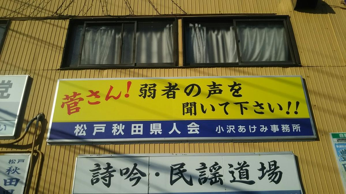 f:id:shiraike:20210512003944j:plain