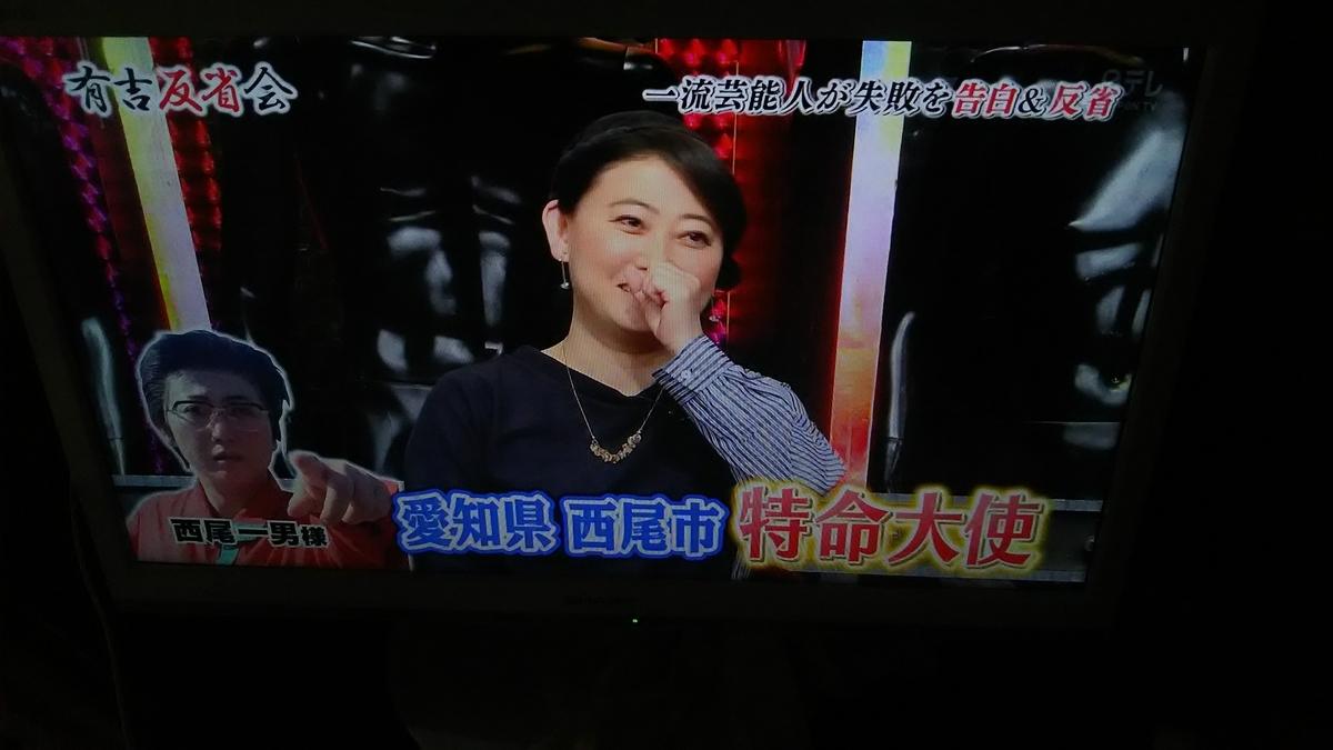 f:id:shiraike:20210516012717j:plain