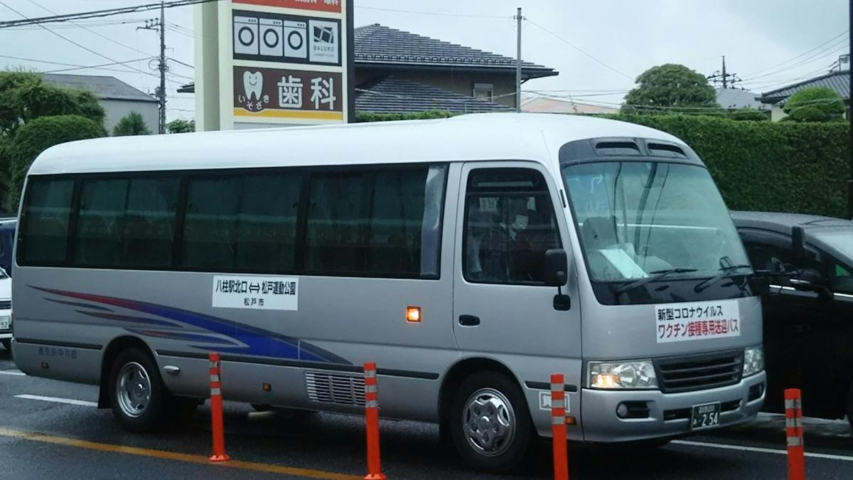 f:id:shiraike:20210520235226j:plain