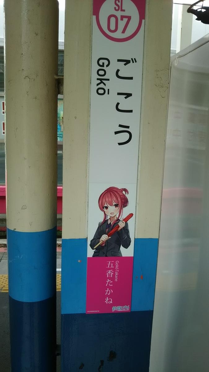 f:id:shiraike:20210529142113j:plain