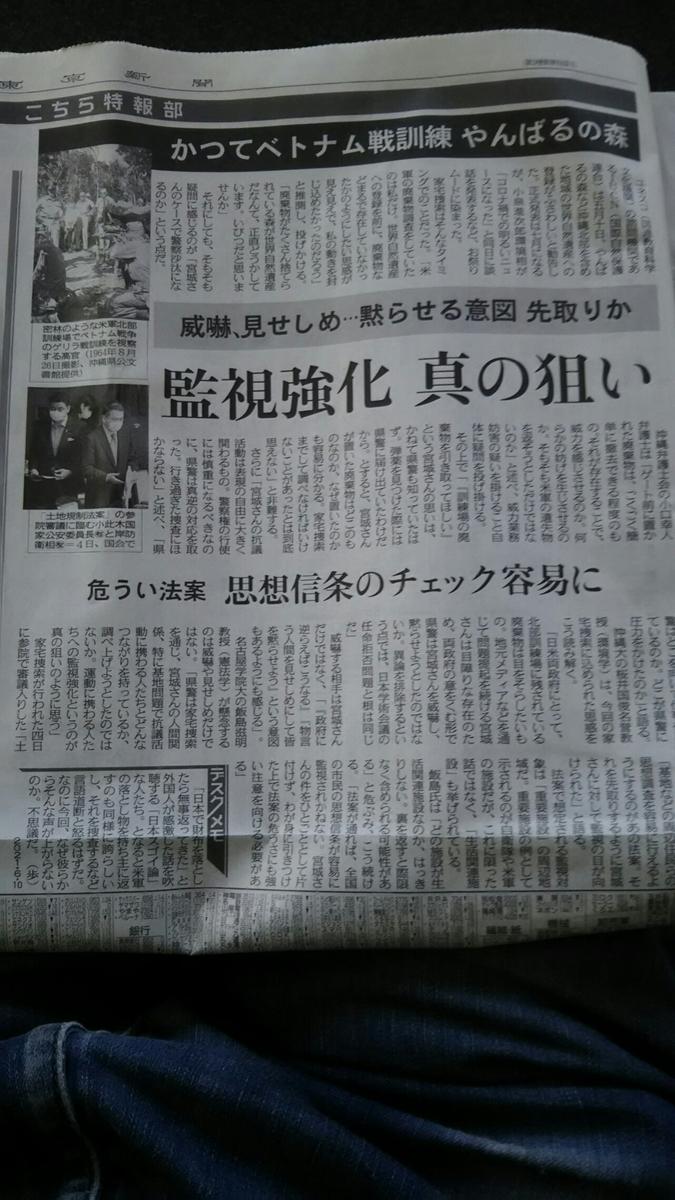 f:id:shiraike:20210611000321j:plain