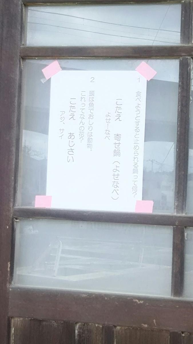 f:id:shiraike:20210611235840j:plain