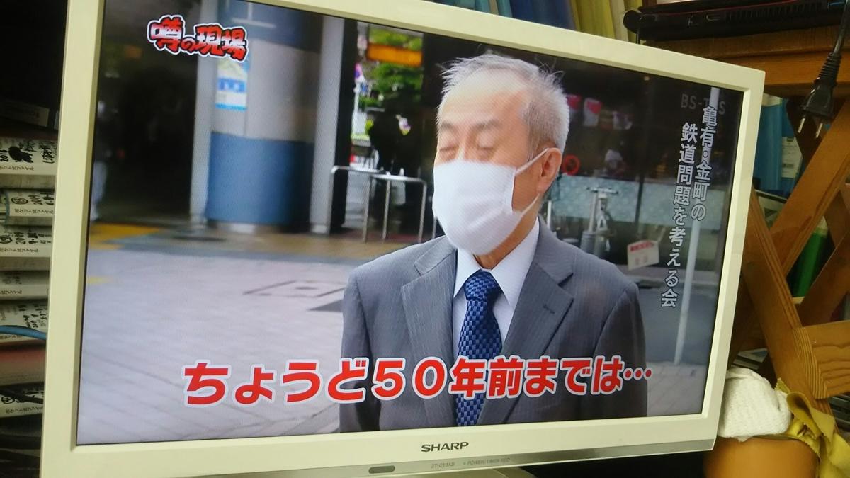 f:id:shiraike:20210613171605j:plain