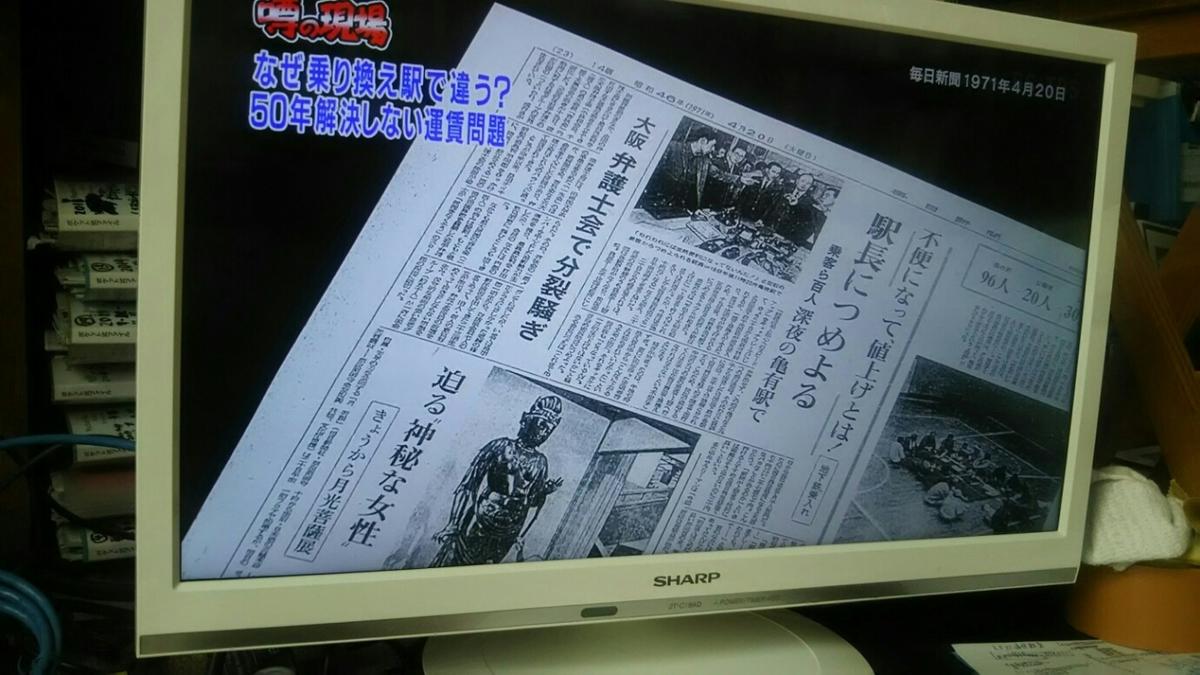 f:id:shiraike:20210613172624j:plain