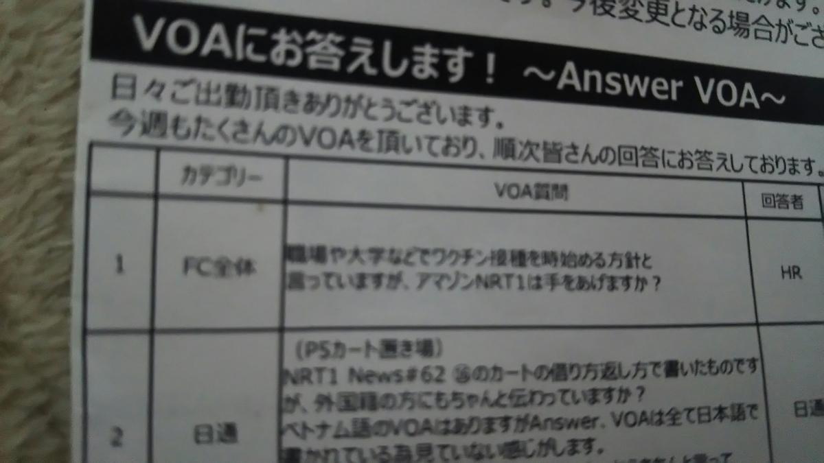 f:id:shiraike:20210614232015j:plain