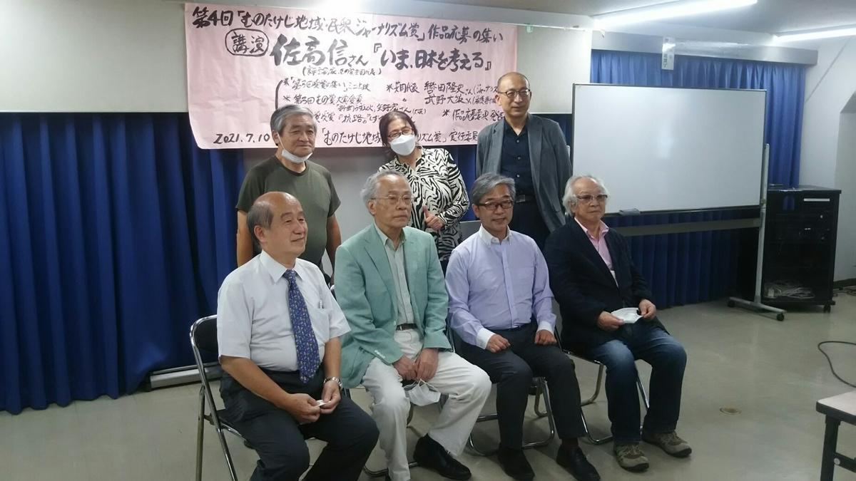 f:id:shiraike:20210711191302j:plain