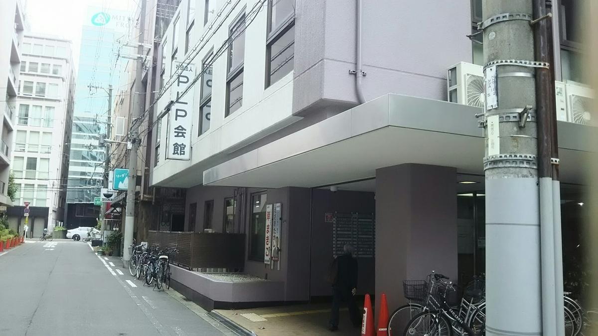 f:id:shiraike:20210712234333j:plain