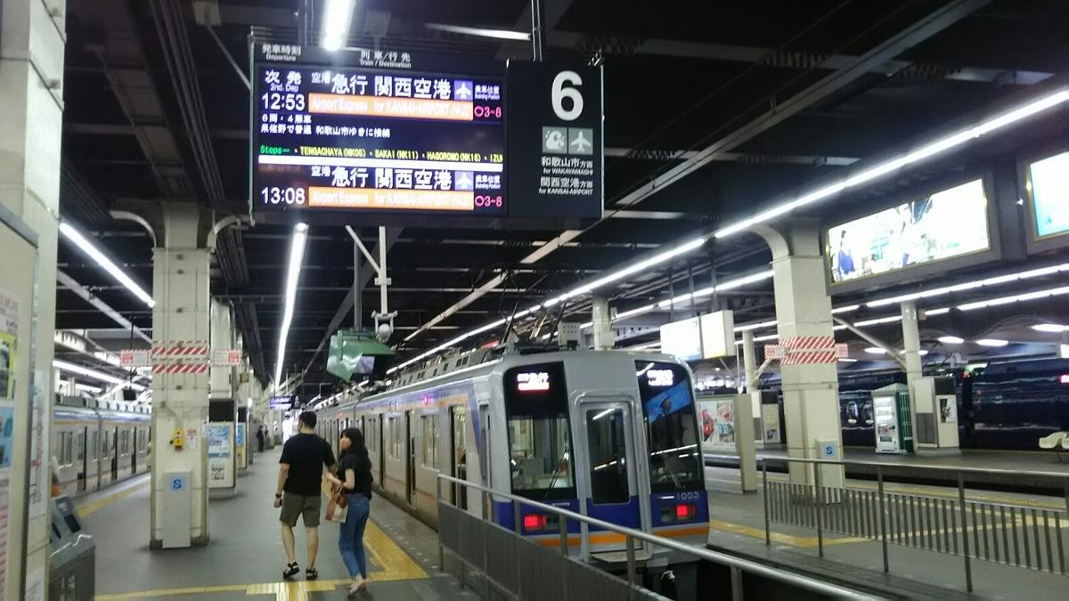 f:id:shiraike:20210713001339j:plain
