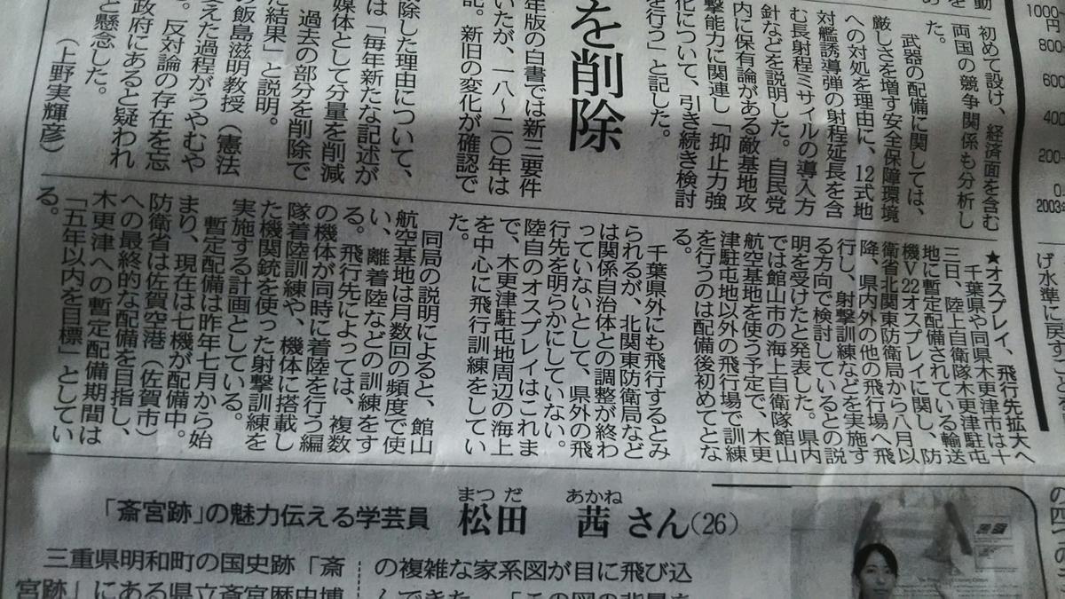f:id:shiraike:20210714233221j:plain