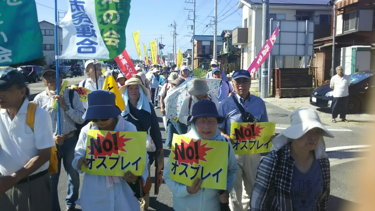 f:id:shiraike:20210715000227j:plain