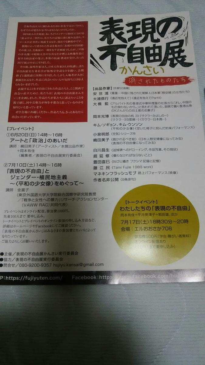 f:id:shiraike:20210715232553j:plain