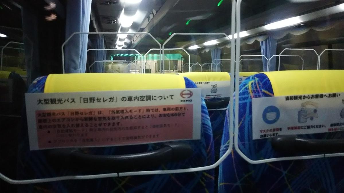 f:id:shiraike:20210717091130j:plain