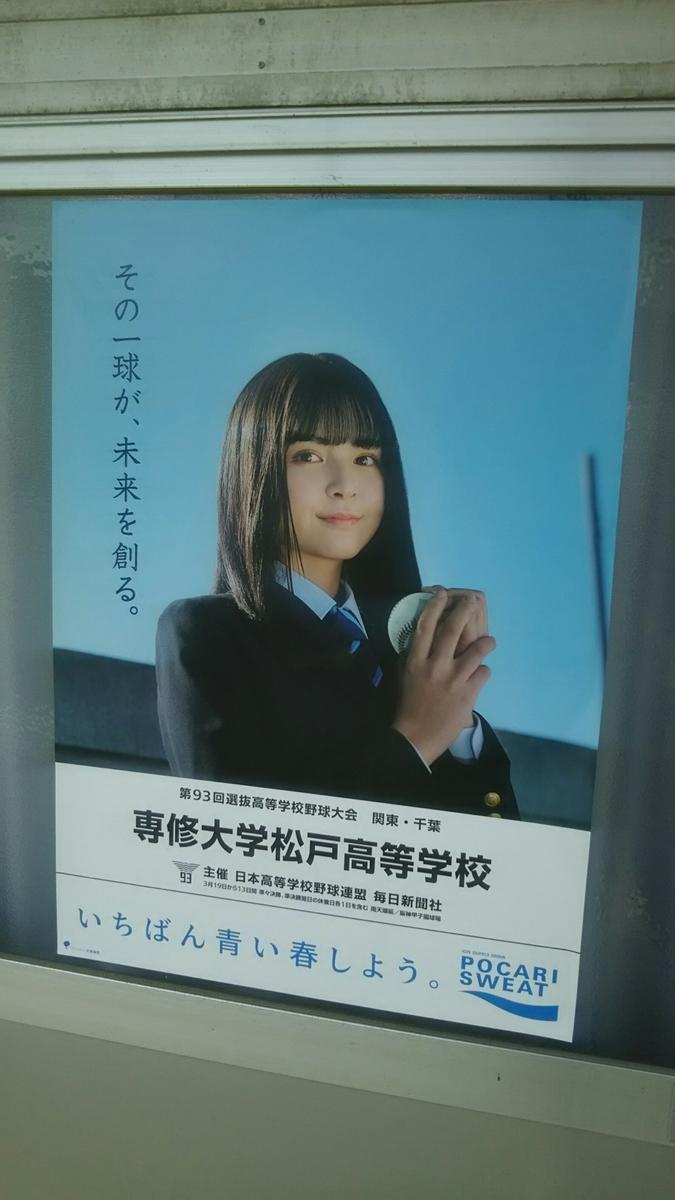 f:id:shiraike:20210722000139j:plain