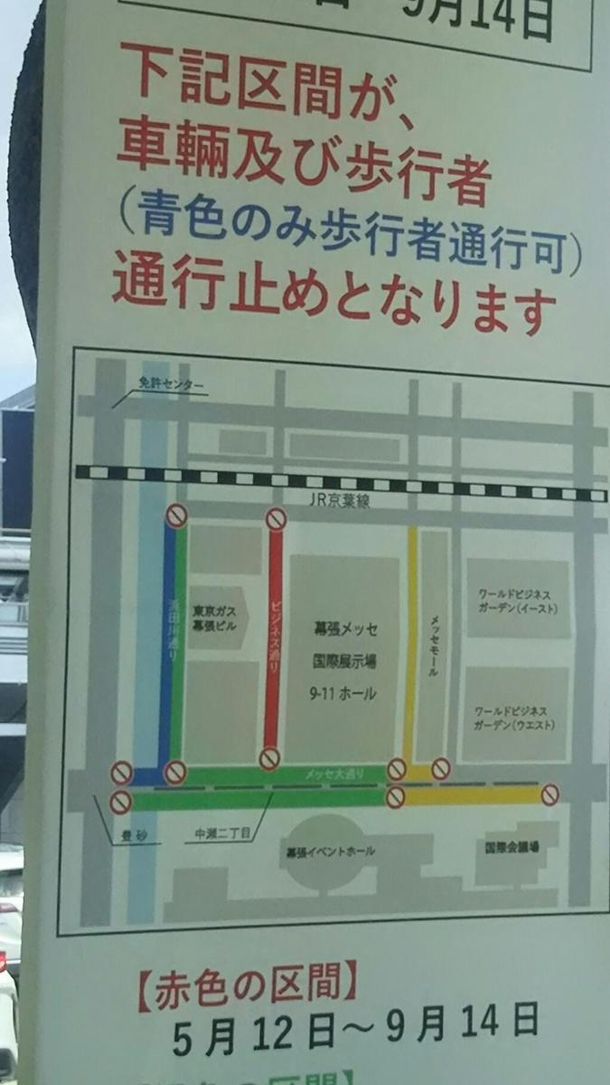 f:id:shiraike:20210724193512j:plain