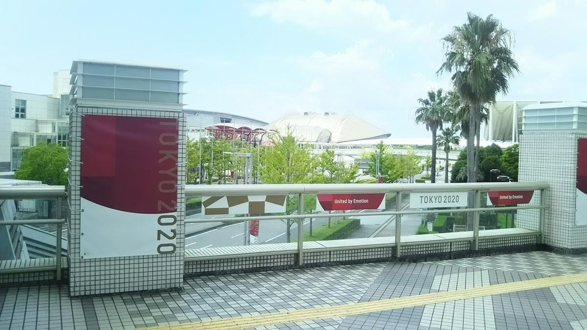 f:id:shiraike:20210724194218j:plain