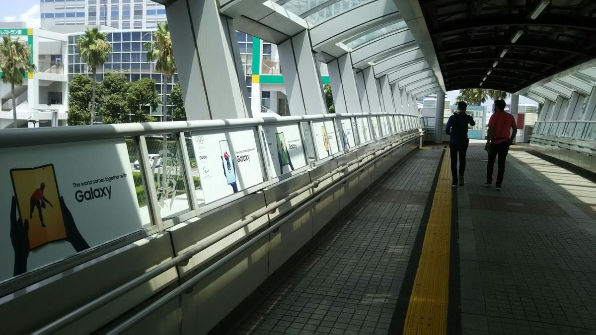 f:id:shiraike:20210724194930j:plain