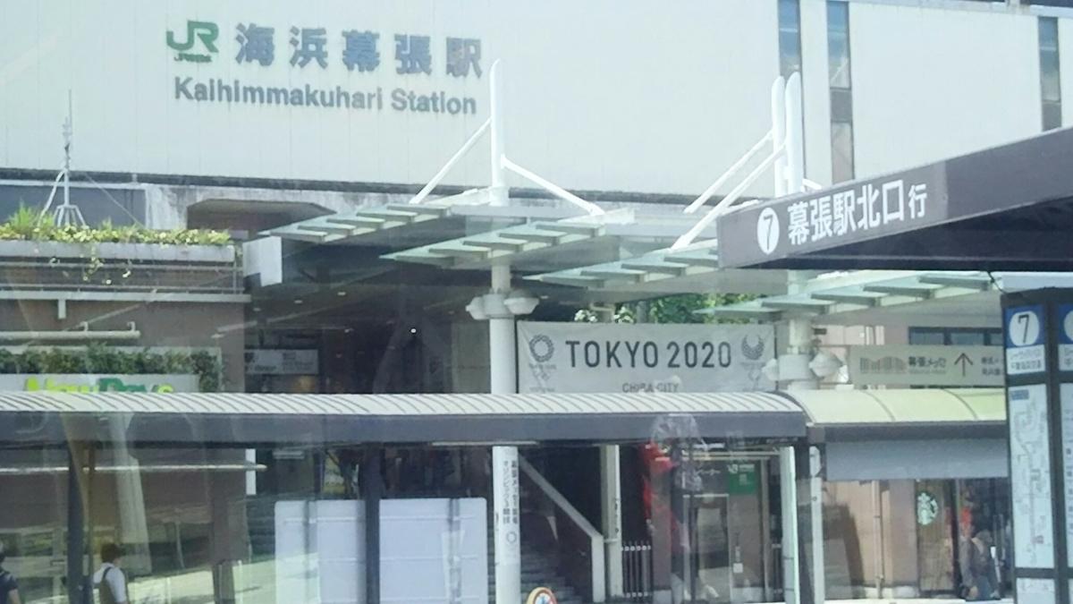 f:id:shiraike:20210724195051j:plain