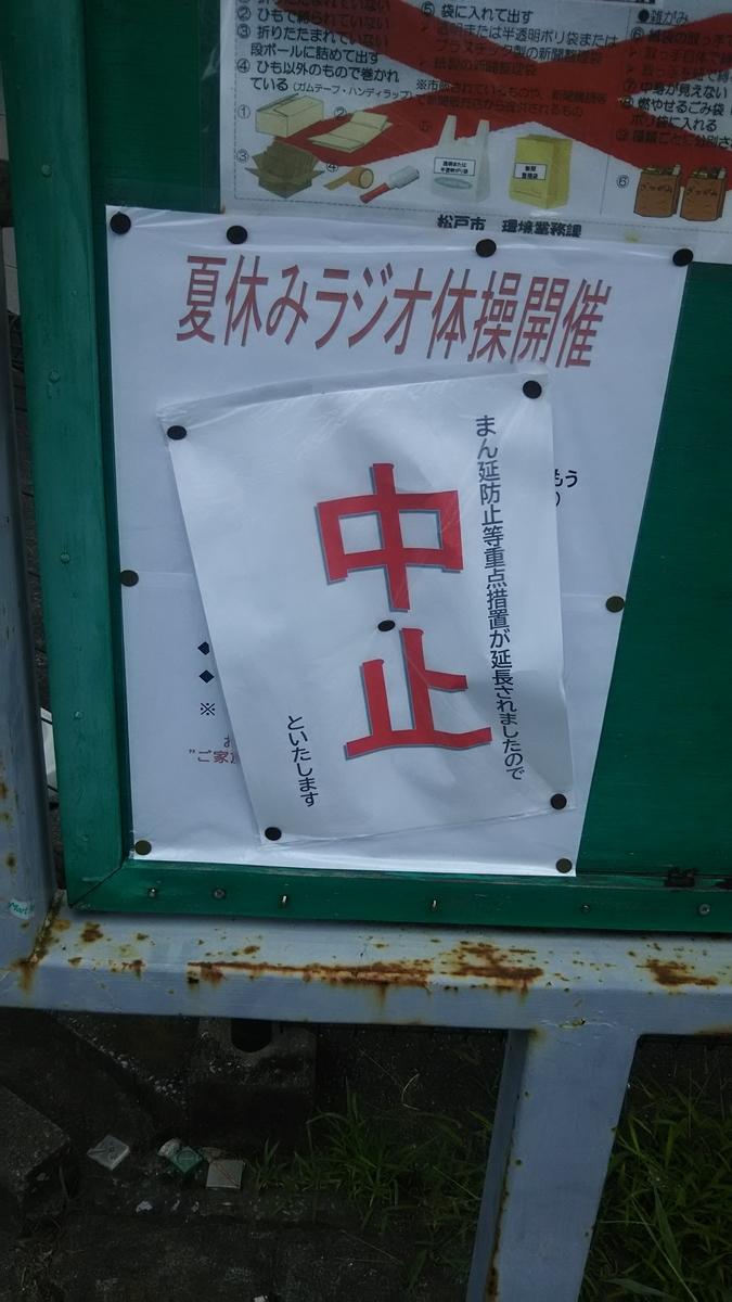 f:id:shiraike:20210726100827j:plain