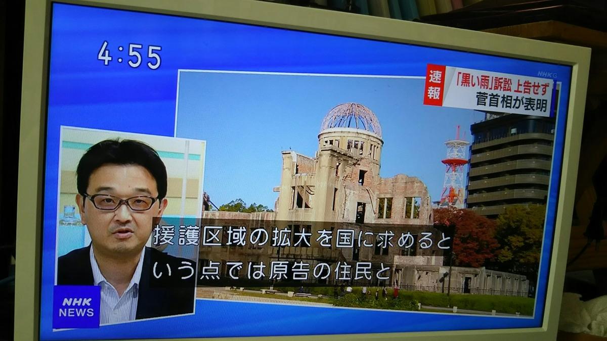 f:id:shiraike:20210726180251j:plain