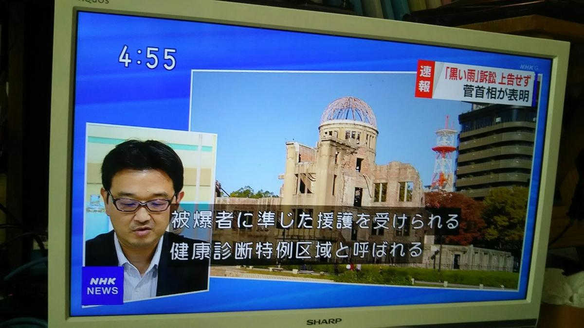 f:id:shiraike:20210726180434j:plain