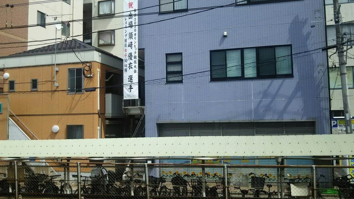 f:id:shiraike:20210808030551j:plain