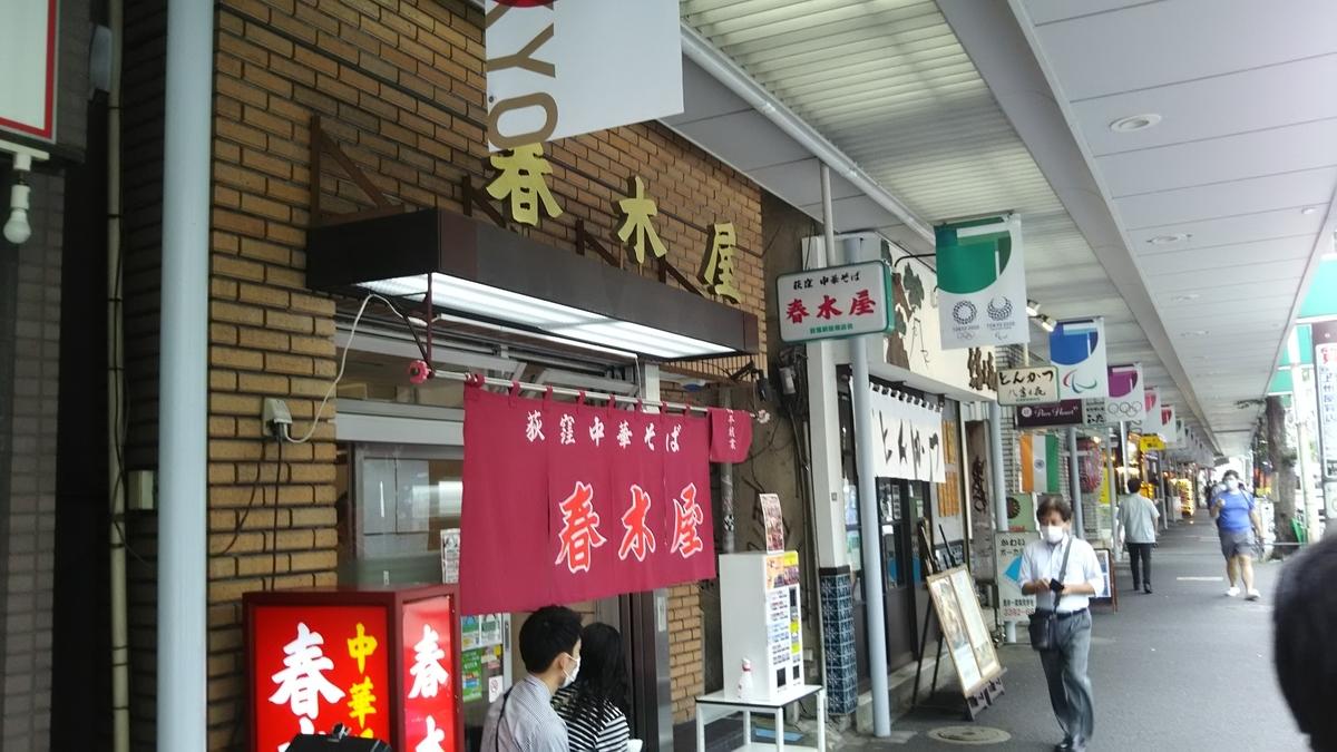 f:id:shiraike:20210917115637j:plain