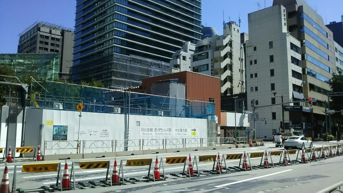 f:id:shiraike:20210920003154j:plain