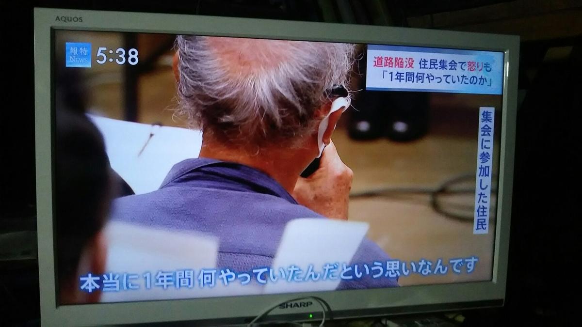 f:id:shiraike:20211017000442j:plain