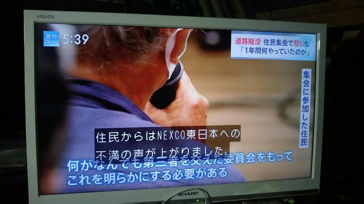 f:id:shiraike:20211017000513j:plain