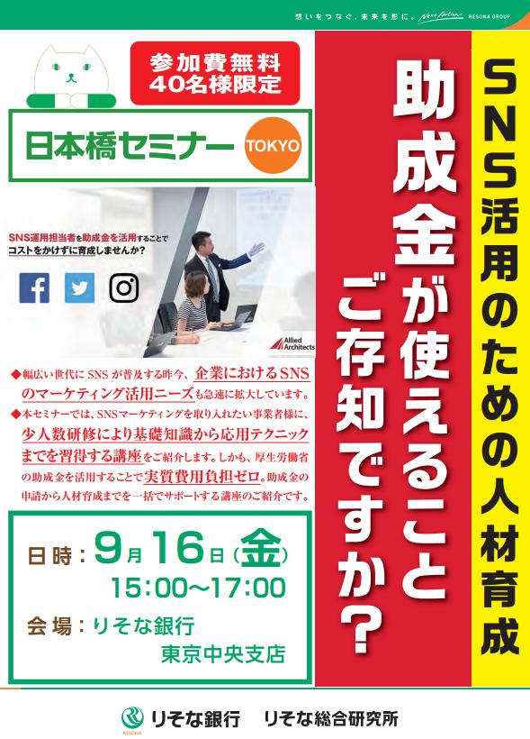 f:id:shiraishi2002:20160829144645p:plain
