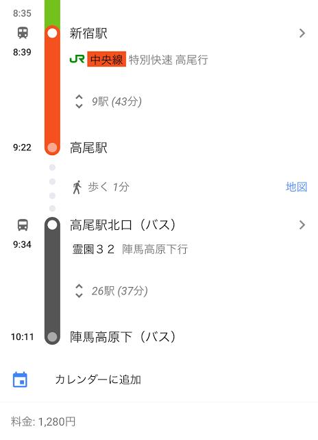 f:id:shiraishi2002:20160929193345p:plain