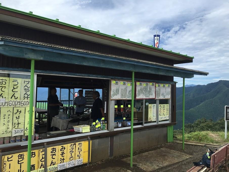 f:id:shiraishi2002:20160930151649j:plain