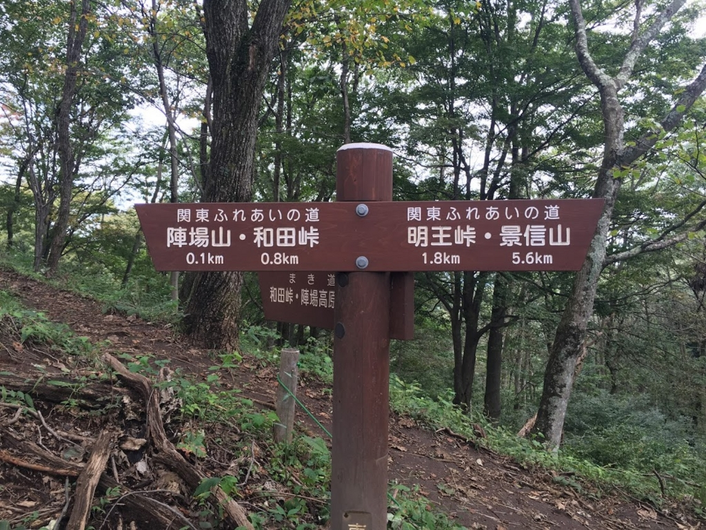 f:id:shiraishi2002:20160930152727j:plain