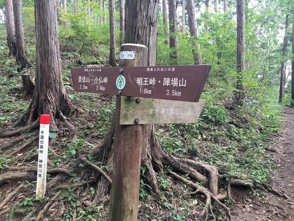 f:id:shiraishi2002:20160930154931j:plain