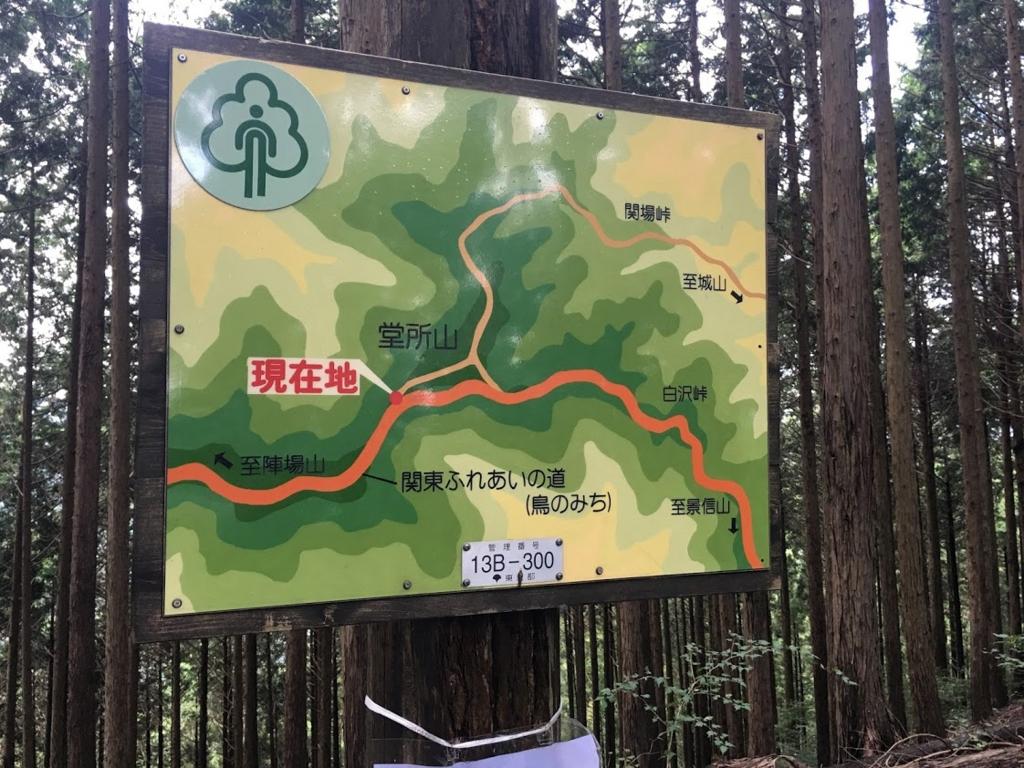 f:id:shiraishi2002:20160930155032j:plain
