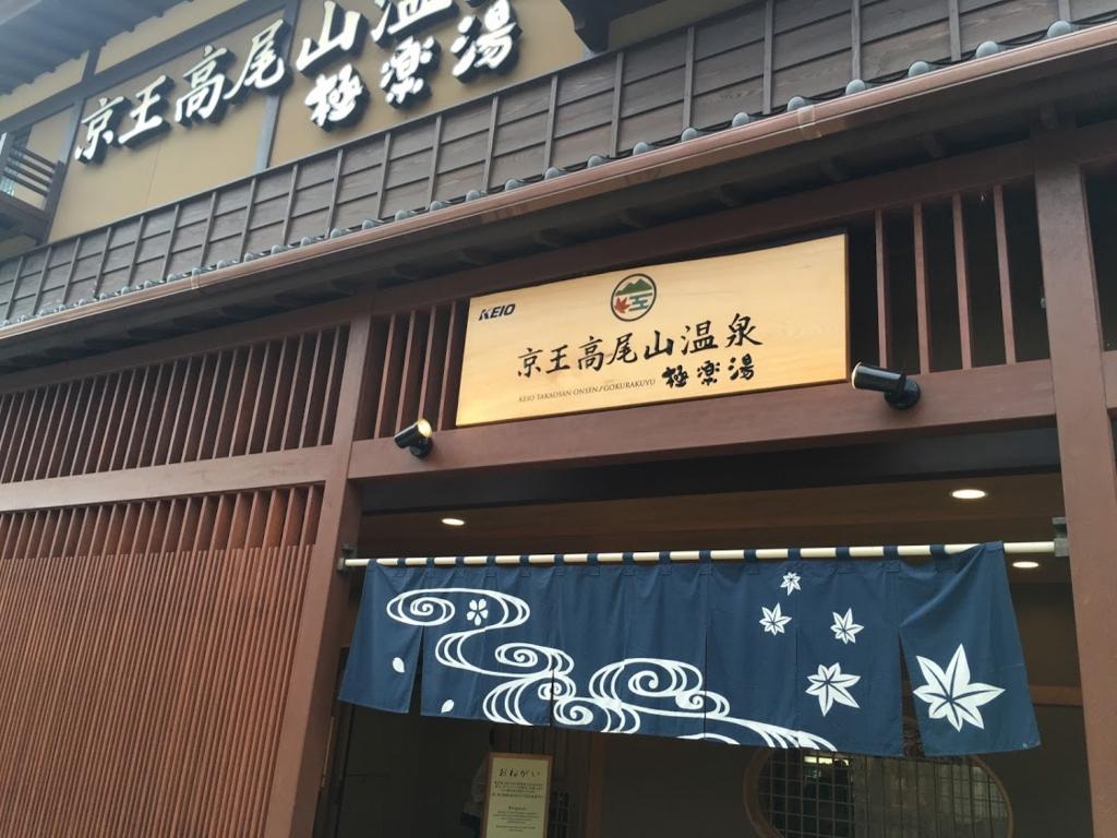 f:id:shiraishi2002:20160930163913j:plain